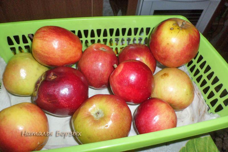 уценённые яблоки
