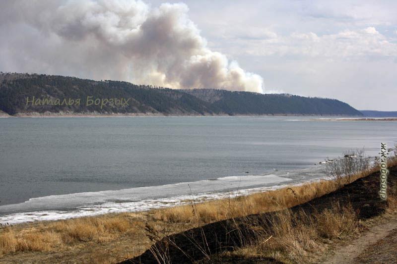 пожар на том берегу