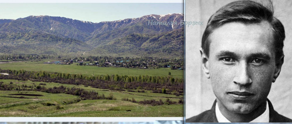 город Лепсинск, родина моего отца - Алексея Павловича Борзых