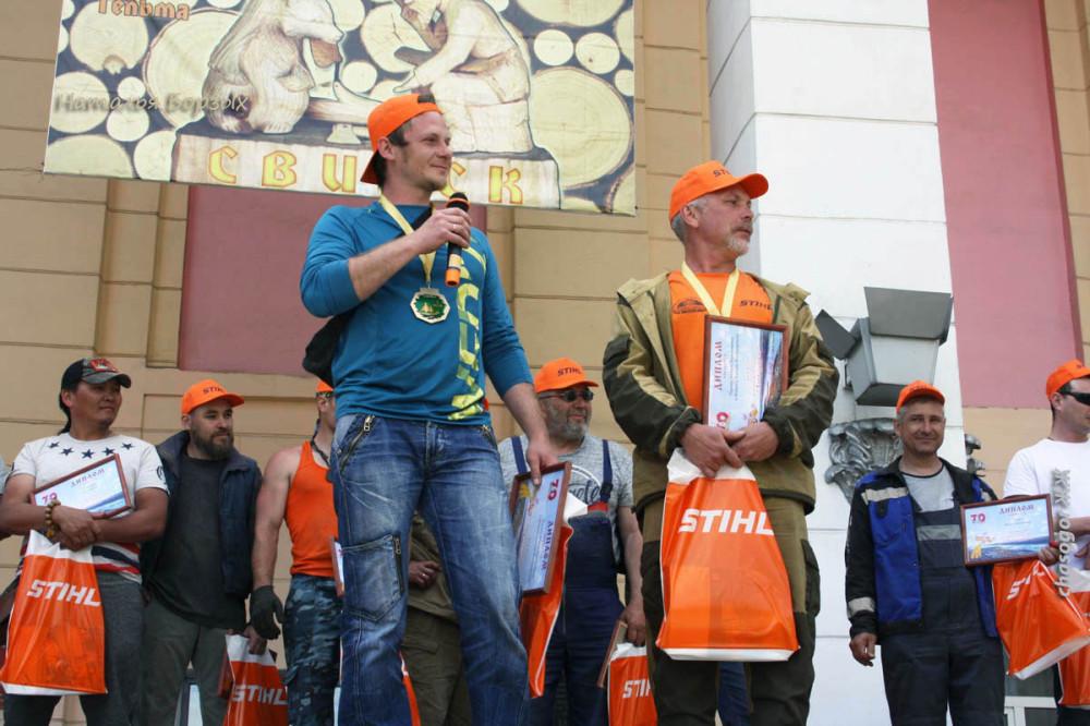 первое место у Андрея Чернова и А.Векшина