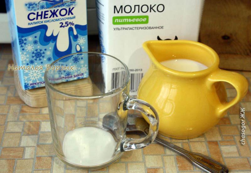 снежок как закваска и горячее молоко 1,5%