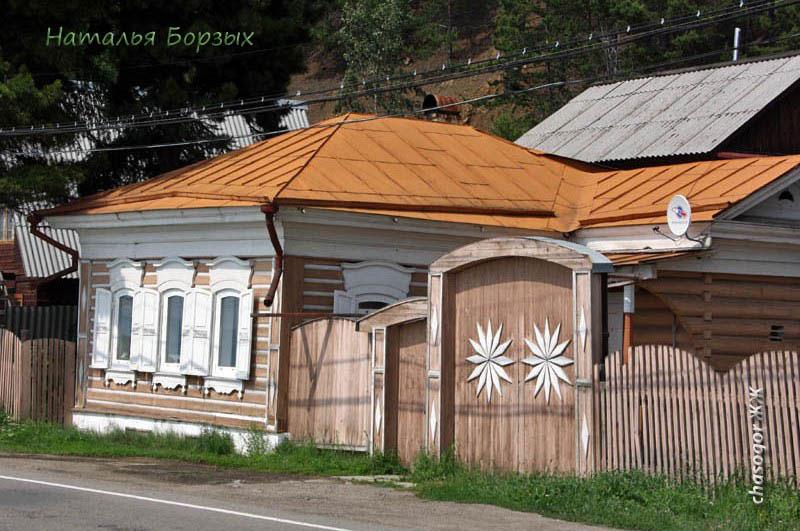 аутентичный домик