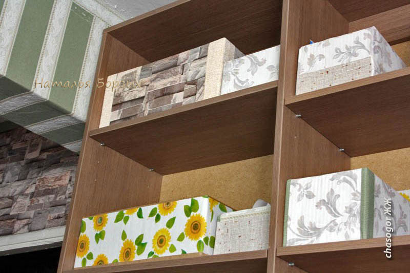 шкаф и коробки для бумаг