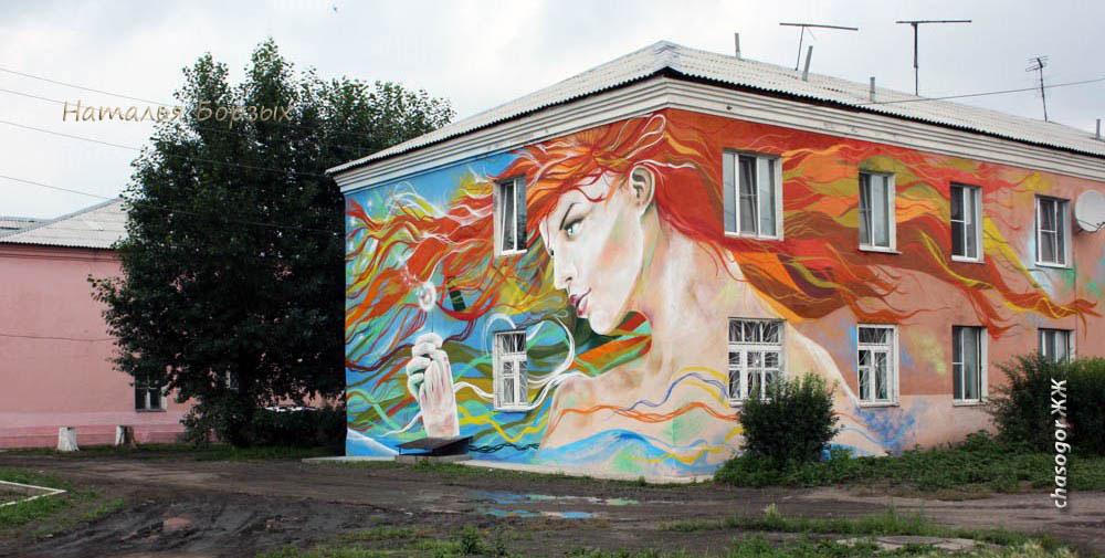 домик на Тимирязева