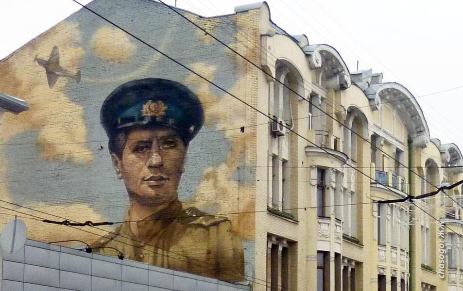 дом в Киеве, где жил Леонид Быков, фото Википедия