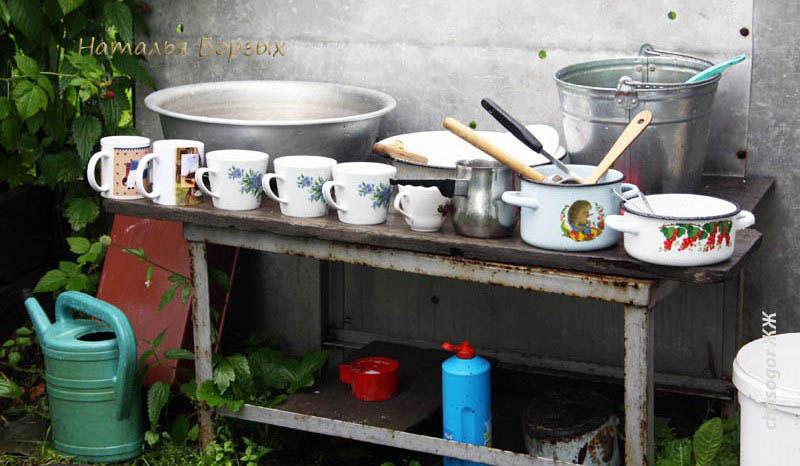 мойка посуды после сыроделия