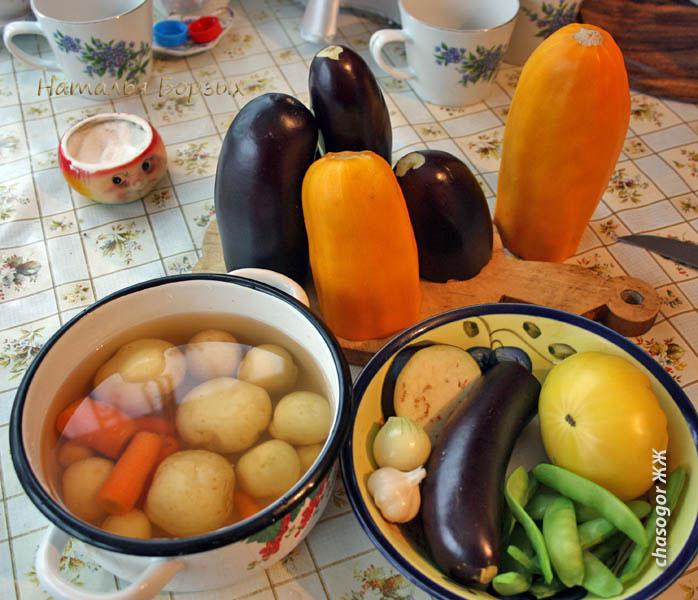 овощи для аджапсандали