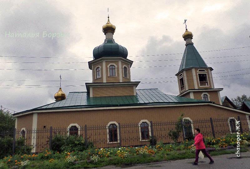 Свято-Никольский храм на Торговой улице