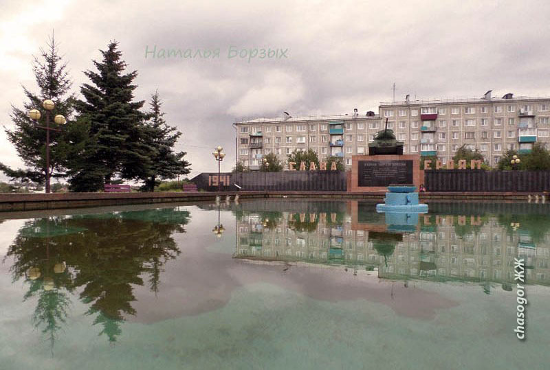 бассейн с не работающим фонтаном