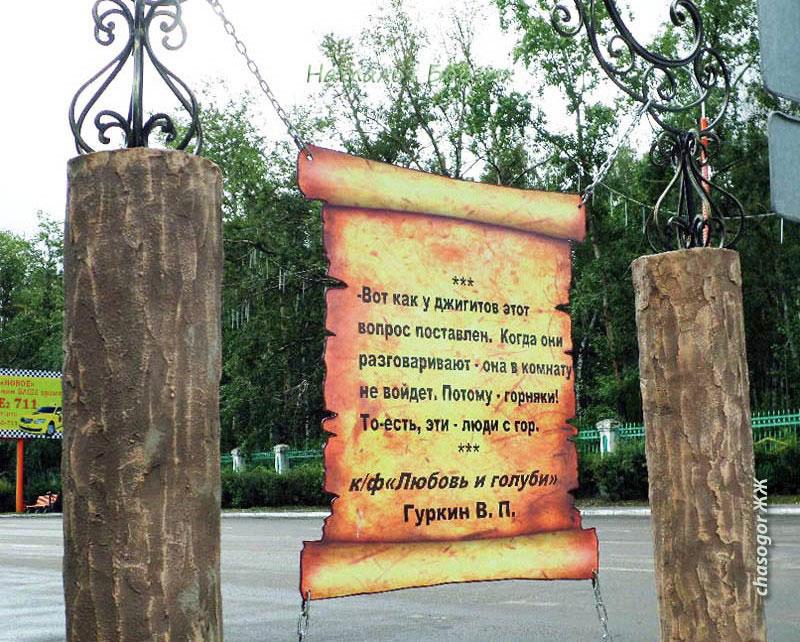 цитаты из Гуркина