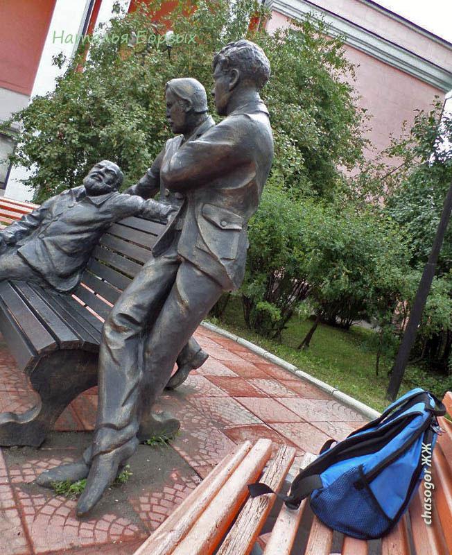 три драматурга и мой рюкзак