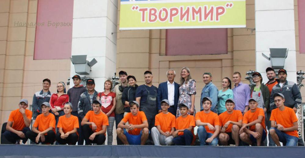 участники и волонтёры