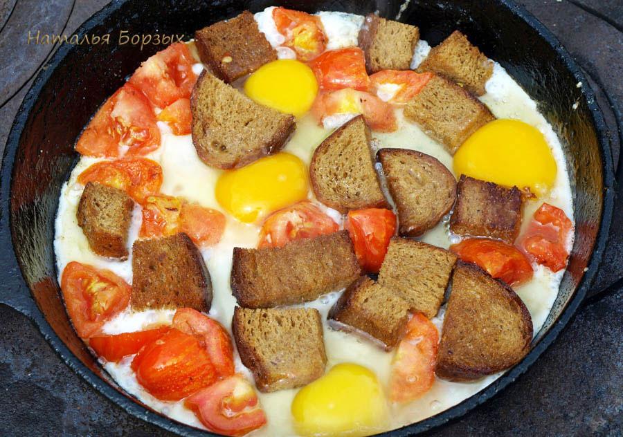 яичница с гренками и помидорами