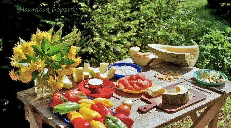 овощи от соседей
