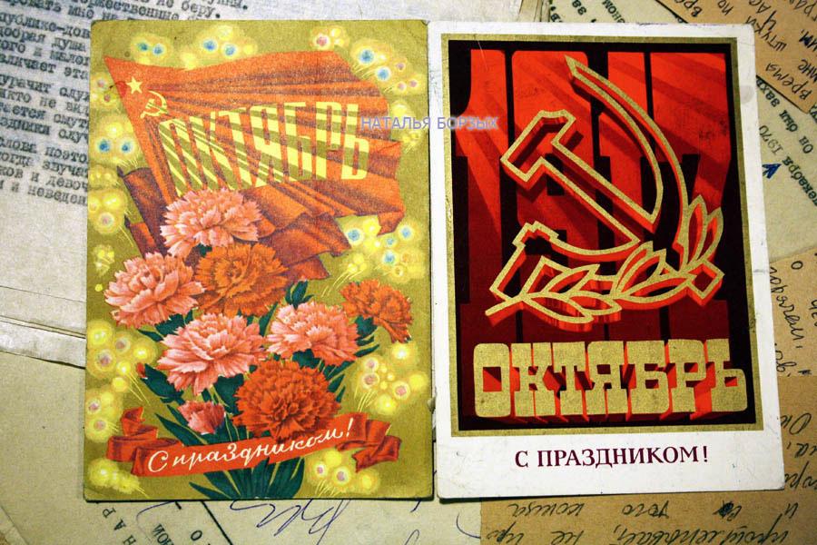 яркие праздничные открытки