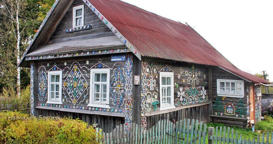 есть и такие дома в деревне