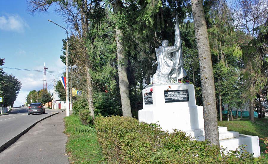 памятник советский