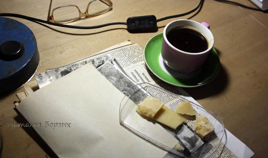 утренний кофе и архивы