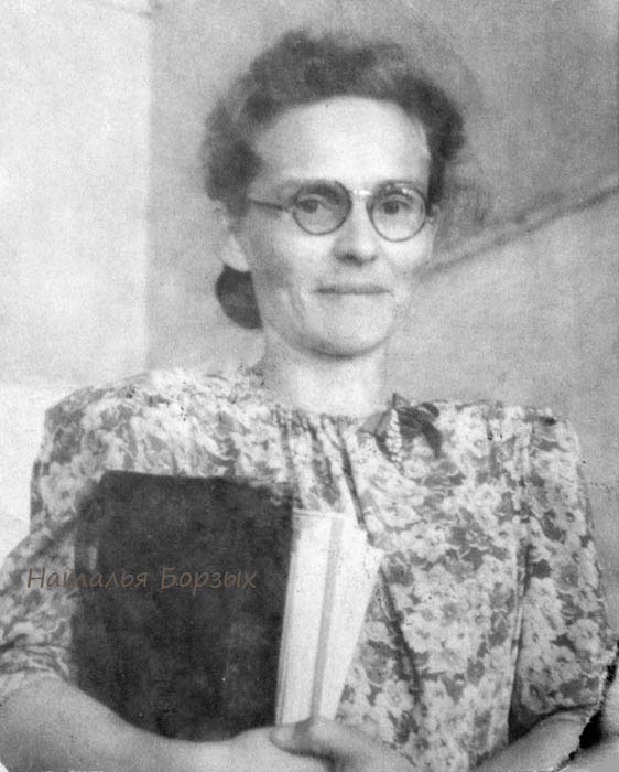 1954 год, наша мама - студентка пединститута