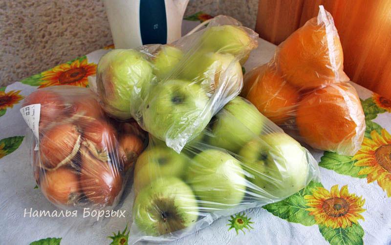 лук, яблоки. апельсины