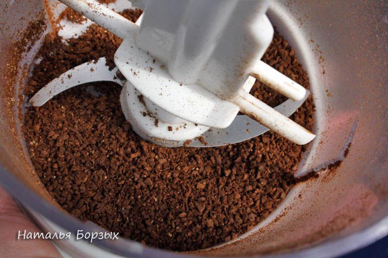 кофе настоящий, свежеразмолотый