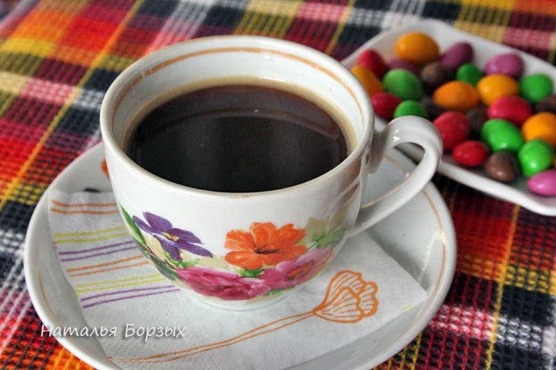 кофе дегустирую без сливок