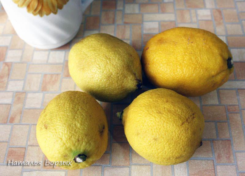 вялые, но целые лимоны
