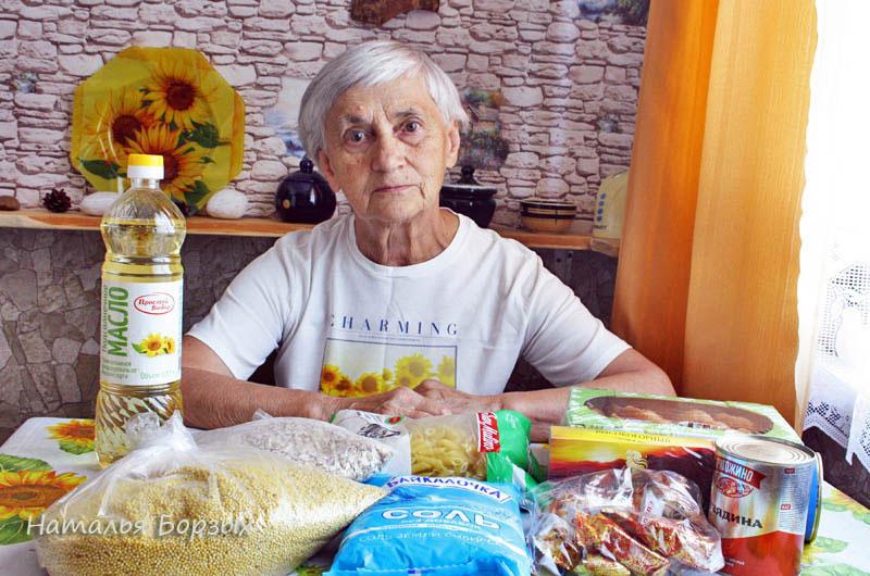 подарок одиноким пенсионерам
