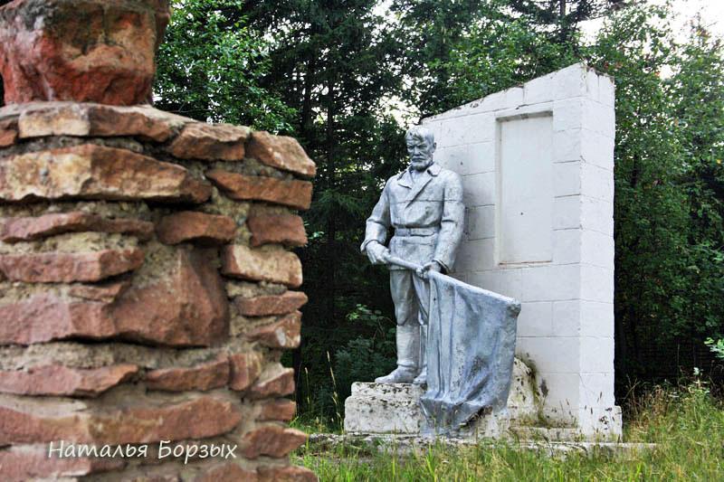 памятник партизану, давшему название селу