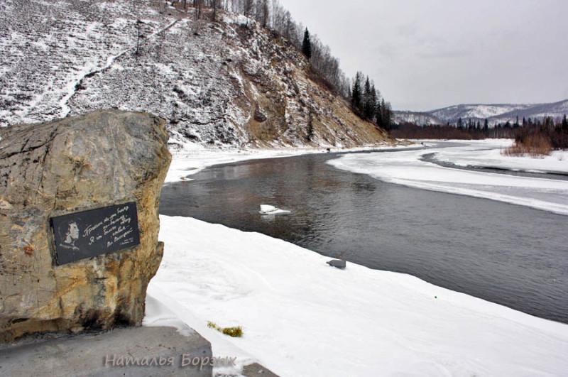 река Мана красива даже зимой