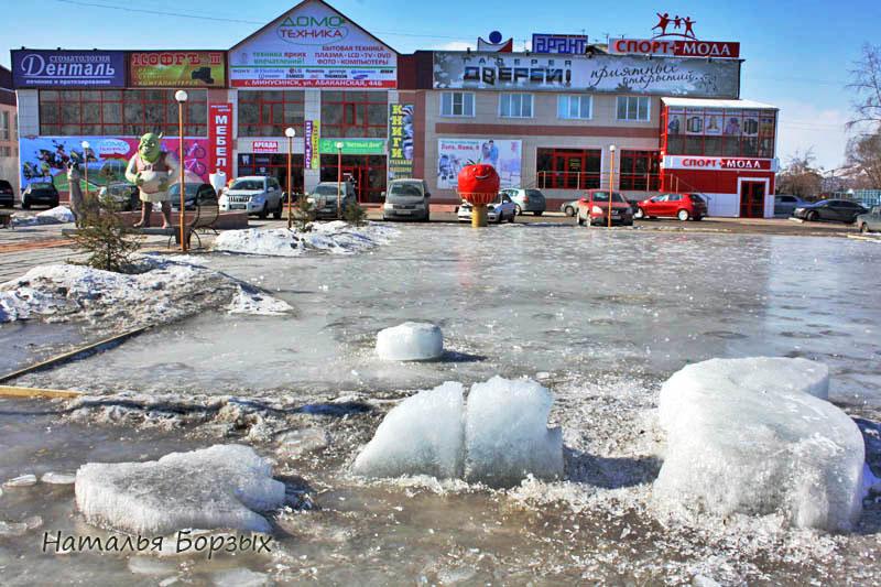 ледяного городка уже нет