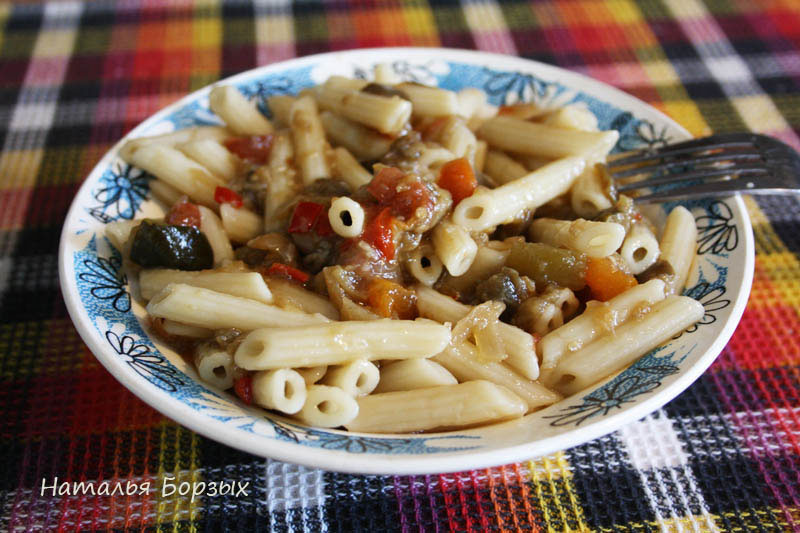 рататуй и макароны