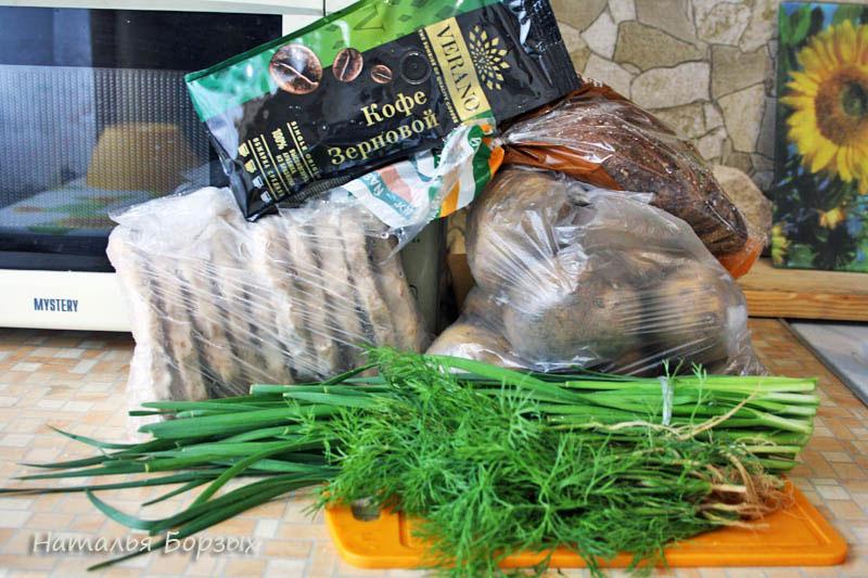 картофель, хлеб, мясные полуфабрикаты, кофе, зелень