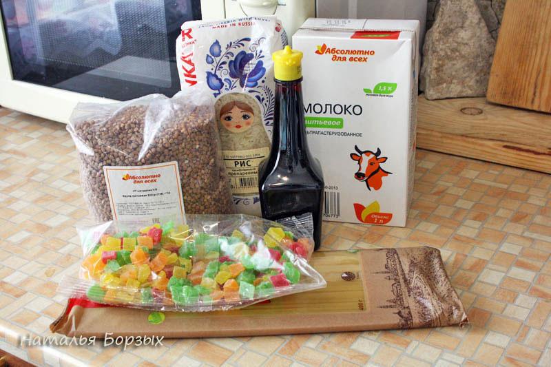 гречка, рис, макароны, молоко, соевый соус и цукаты для пирога