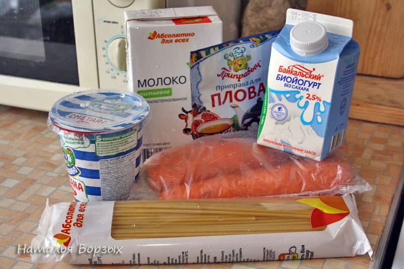 молочные продукты, морковь и макароны