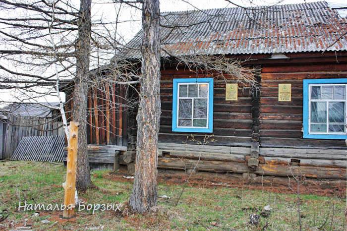 дом лесничества