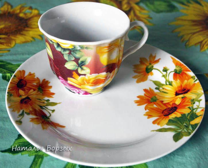 новая чашка для кофе