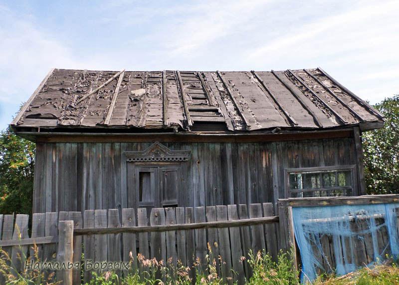 крыша нуждается в ремонте