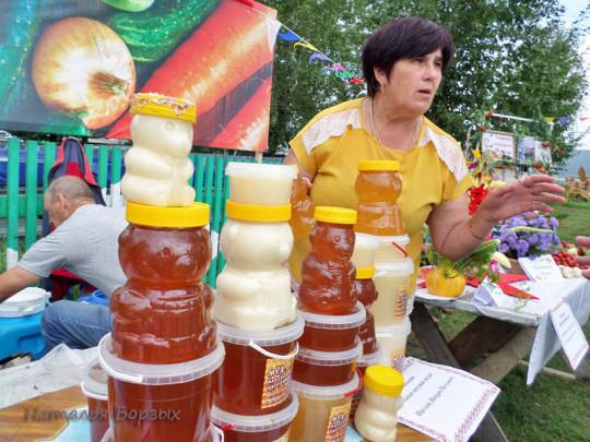 мёд разный