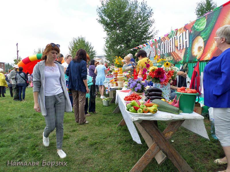 ярмарка-балаган в Свирске