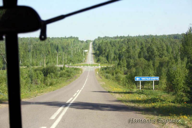 дороги в Сибири хорошие