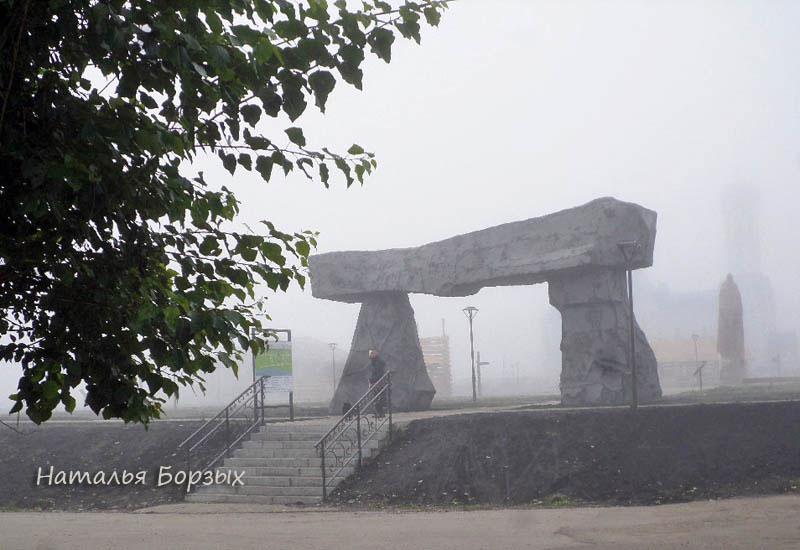 утро туманное на набережной Ангары
