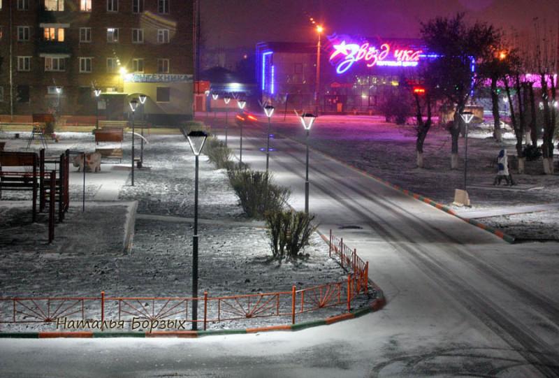 мокрый снег с метелью