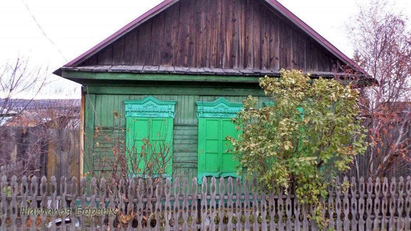 три оттенка зелёного
