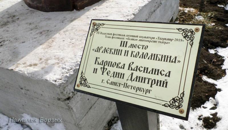участники из Санкт-Петербурга