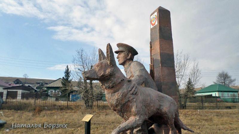 пограничник с собакой, автор А.Тугаринов (Шелехов)