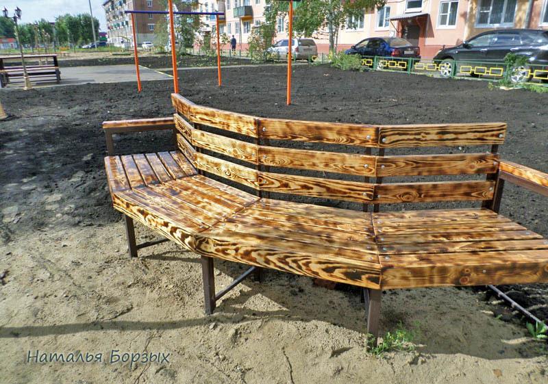 скамейка для разобщения