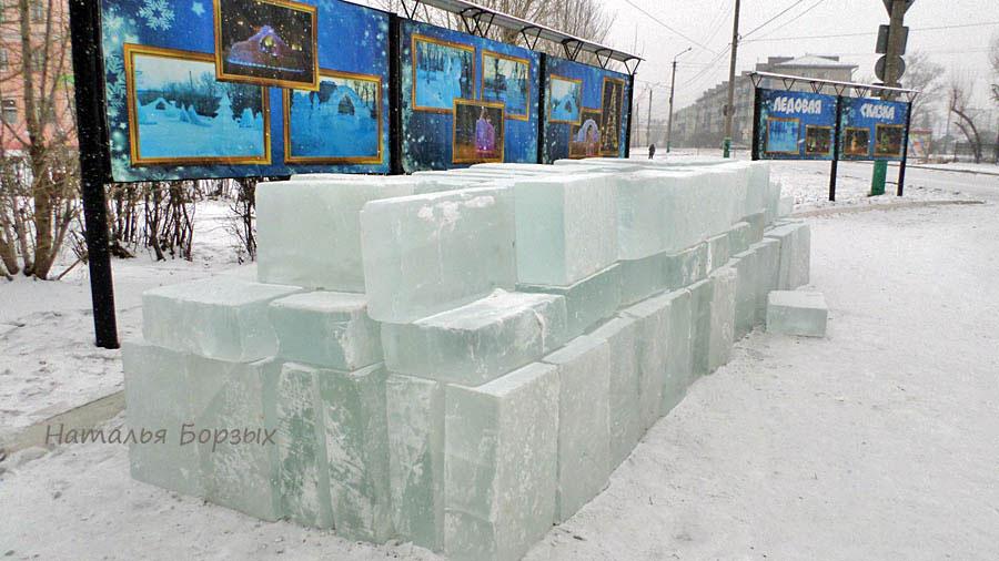 лёд для сказочного городка