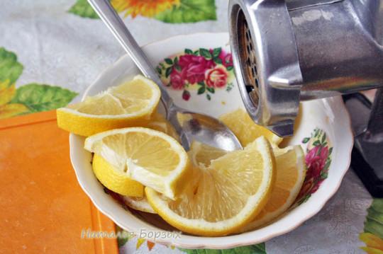 кручу лимон для варенья