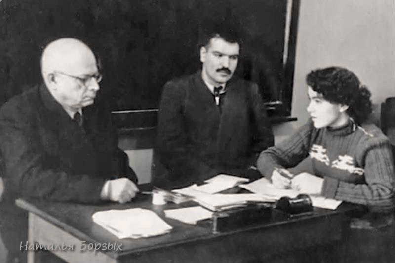 Былинский, Бельчиков и Рахманова